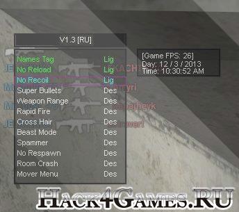Чит для Combat Arms v1.3